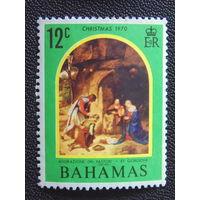 Багамы 1970 г. Рождество.