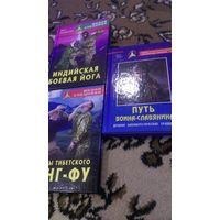 Книги Юрия Серебрянского (Зайцева) 3 тома