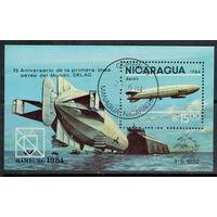 Никарагуа /1984/ ДИРИЖАБЛЬ / ВОЗДУХОПЛАВАНИЕ / Блок