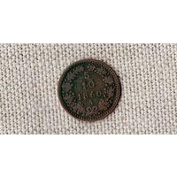 Австрия 5/10  крейцера 1860 А / редкая /(ОI)