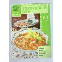 Разные рецепты одного блюда 2 2012