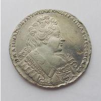 Рубль 1732 года  серебро  СОХРАН