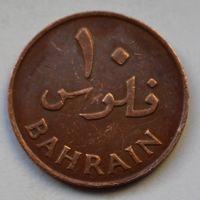 Бахрейн, 10 филсов 1965 г.