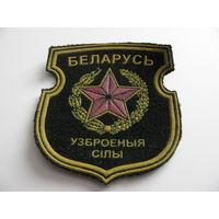 Шеврон Беларусь