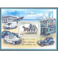 Азербайджан Europa-Cept почтовый транспорт