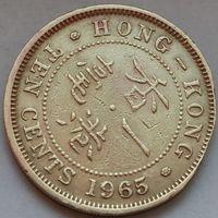 10 центов 1965 Гонконг
