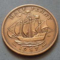 1/2 пенни, Великобритания 1957 г., AU