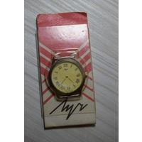 """Не ношенные. """"Луч"""". Часы на ходу. В оригинальной упаковке с паспортом. 1996 г.в."""