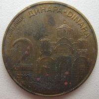 Сербия 2 динара 2012 г. (v)