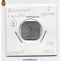 Восточные Карибы 2 цента 1997 года.