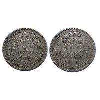 1 рупия 2036 (1979) Непал