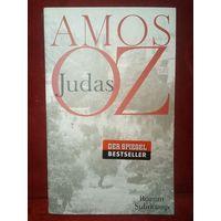 Judas. Amos Oz. Немецкий язык