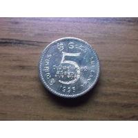 Шри-Ланка 5 рупий 1993