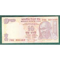 ИНДИЯ  10  рупий 2010 год  UNC