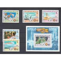 Космос. Союз-Аполлон. Мавритания. 1975. 5 марок и 1 блок (полная серия). Michel N 522-526, бл13 (15,0 е)