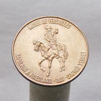 Французский жетон на посещение Версальского музея