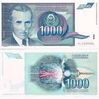 Югославия 1000 динар 1991 год   UNC   Никола Тесла