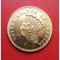 3 доллара 1854 год. Копия.