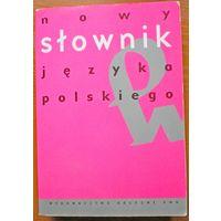Новый (толковый) словарь польского языка (более 35 тыс. слов и выражений)