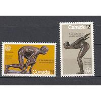 """Спорт. Олимпийские игры """"Монреаль 1976"""". Канада. 1975. 2 марки (полная серия). Michel N 585-586 (6,0 е)"""