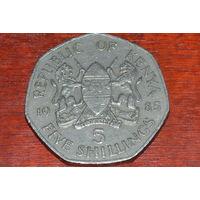 Кения 5 шиллингов 1985