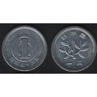 Япония _y74 1 йена 1980 год Хирохито(Сёва)-55 (h01)