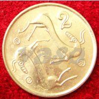 7215:  2 цента 1996 Кипр