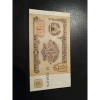 1 рубль 1994 года Таджикиста