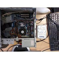 Компьютер в сборе, с клавиатурой