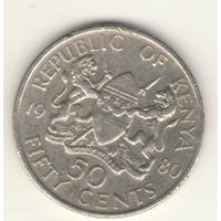 50 центов 1980 г.