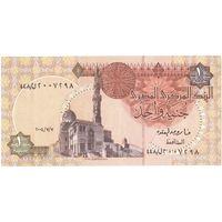 YS: Египет, 1 фунт 2004, P# 50i, XF