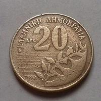 20 драхм, Греция 1990 г.