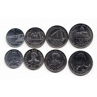 Парагвай Набор 4 монеты 2007 - 2011