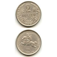 Литва 2 лита 1925 г. KM#77 Серебро
