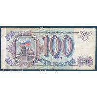 100 рублей 1993 год Россия. Серия Еа