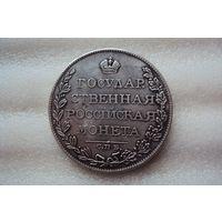 Рубль 1810 года.
