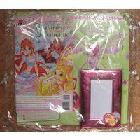 WINX (Винкс) Журнал No9 с подарком (рамочка для фотографий) новое в наличии
