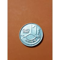 Монета Бельгии 1990 г.