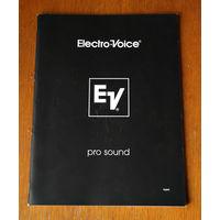 Electro-Voice (Каталёг - 2007)