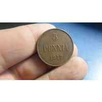 5 пенни 1917 г. РИ для Финляндии