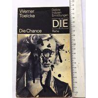 Toelcke Die Chance Книга детектив роман на немецком языке Издательство Германия 263 стр