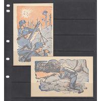 Миномётчики Огнемётчик Полевая почта Финляндия 1939 - 1944 ВОВ ВМВ Набор 2 открытки чистые