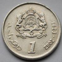 Марокко, 1 дирхам 2002 г