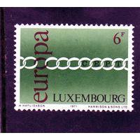 Люксембург.Ми-825.EUROPA - звенья цепи Серия: Europa (C.E.P.T.) 1971.