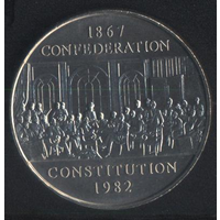 Канада 1 доллар 1982 г. Конституция. Сохран!!!