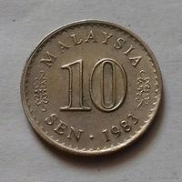 10 сен, Малайзия 1983 г.