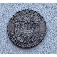 Панама 1/4 бальбоа, 1966 5-11-23
