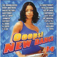 Ooops! New Dance vol.14 (зарубежный сборник)