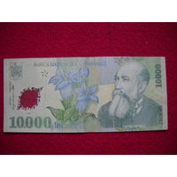 Румыния 10 000 лей 2000 г.