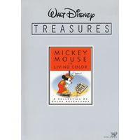 Сокровища Уолта Диснея: Микки Маус (в цвете). Полная реставрация изображения и звука. (4 двд) Скриншоты внутри